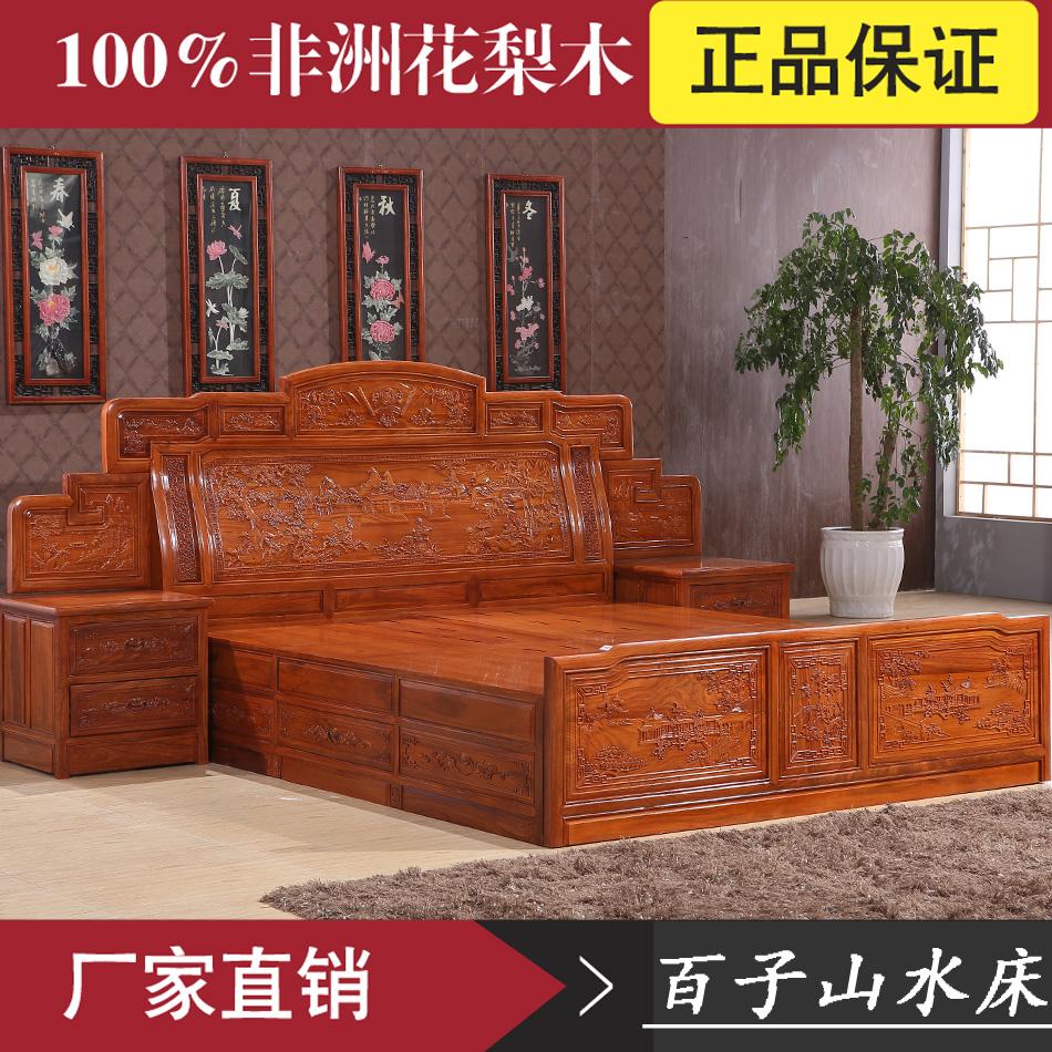 中式家具红木床 花梨木双人床