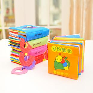 7天折扣 婴幼儿带响纸益智早教布书