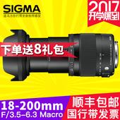 适马18-200 mm三代微距长焦镜头防抖佳能尼康口可置换