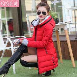 2015新款棉衣棉服女外套中长款连帽修身中长棉袄加厚冬装大码女装