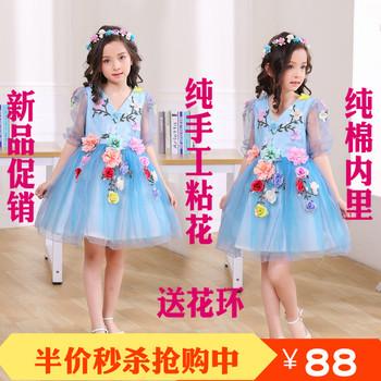 女童公主裙婚纱儿童礼服花仙子演