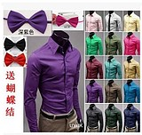 特价男士修身长袖衬衣兄弟装寸衫新郎伴郎团结婚礼服衬衫衣送领结