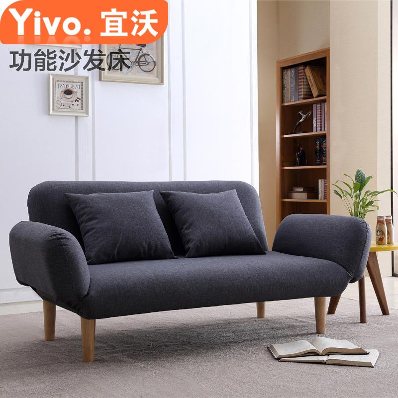 北欧客厅小户型沙发床可折叠1