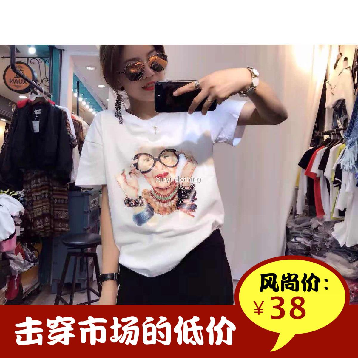 大門圓領老奶奶圖案韓國印花寬松上衣短袖打底