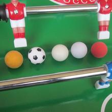 磨砂球毛毛球小球 桌面足球鱼用足球 桌上足球机官方比赛专业用球