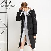 [再降100]波司登街头百搭连帽气质直筒长款女时尚羽绒服B1601198