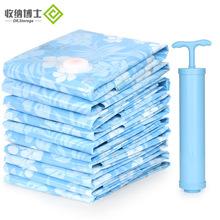 配1手泵 棉被收纳袋 收纳博士12丝加厚款 4只装 真空压缩袋