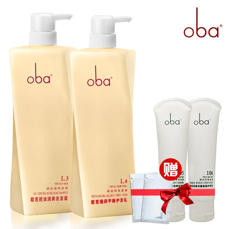欧芭oba洗发水L3护发素L4 欧巴洗护套装 洗发水正品控油修复毛躁