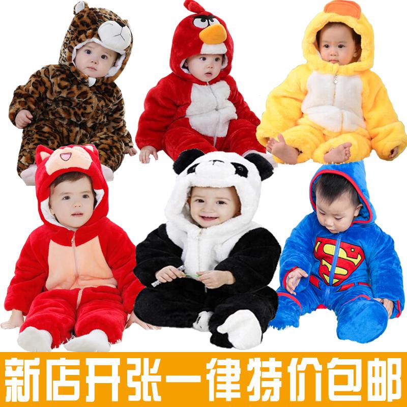 超萌可爱熊猫表情