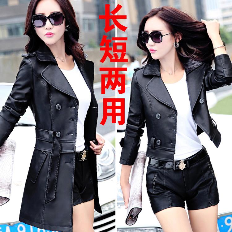 女装秋冬新款皮衣中长款修身大码女外套韩版时尚潮流女士皮风衣
