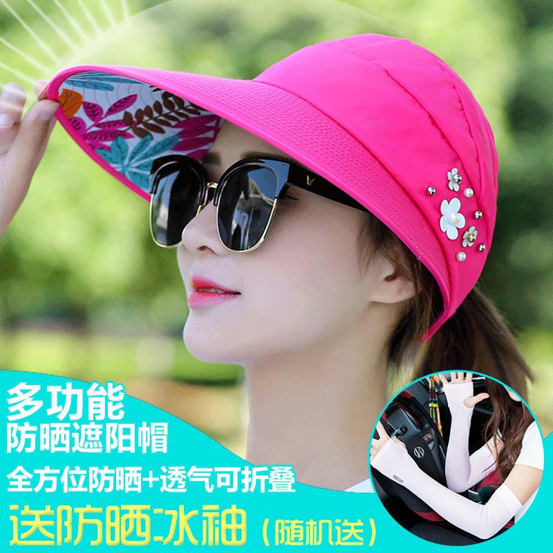 遮阳帽百搭潮防夏季休闲防晒紫外线太阳帽夏天韩版春帽子
