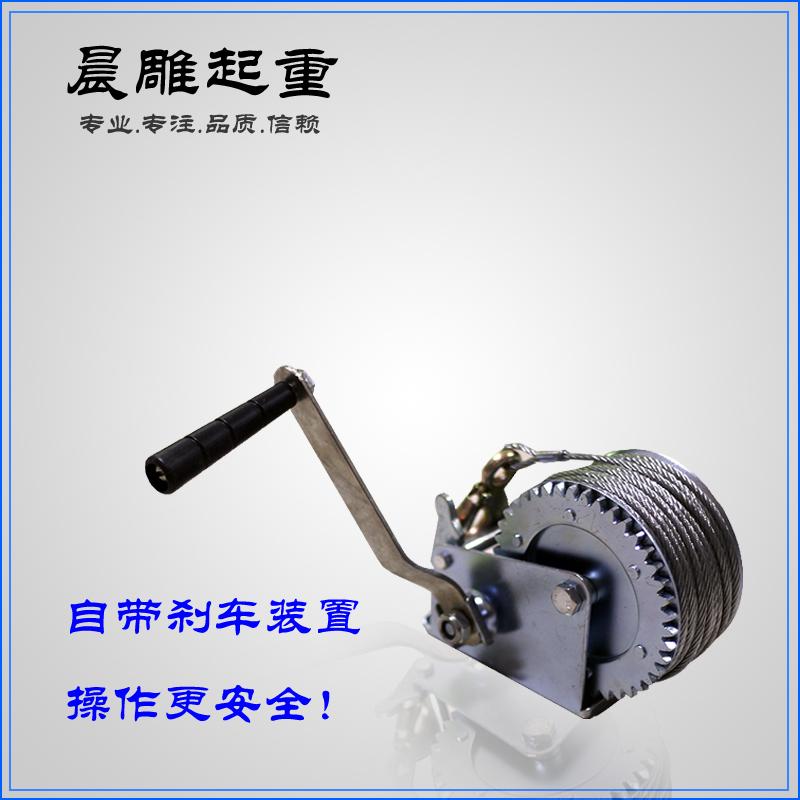 自锁式手摇绞盘手动钢丝绳车载便携式升降葫芦绞盘轮牵引小吊机