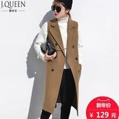 2017春装新款欧美中长款西装修身呢子马甲无袖毛呢马夹背心外套女