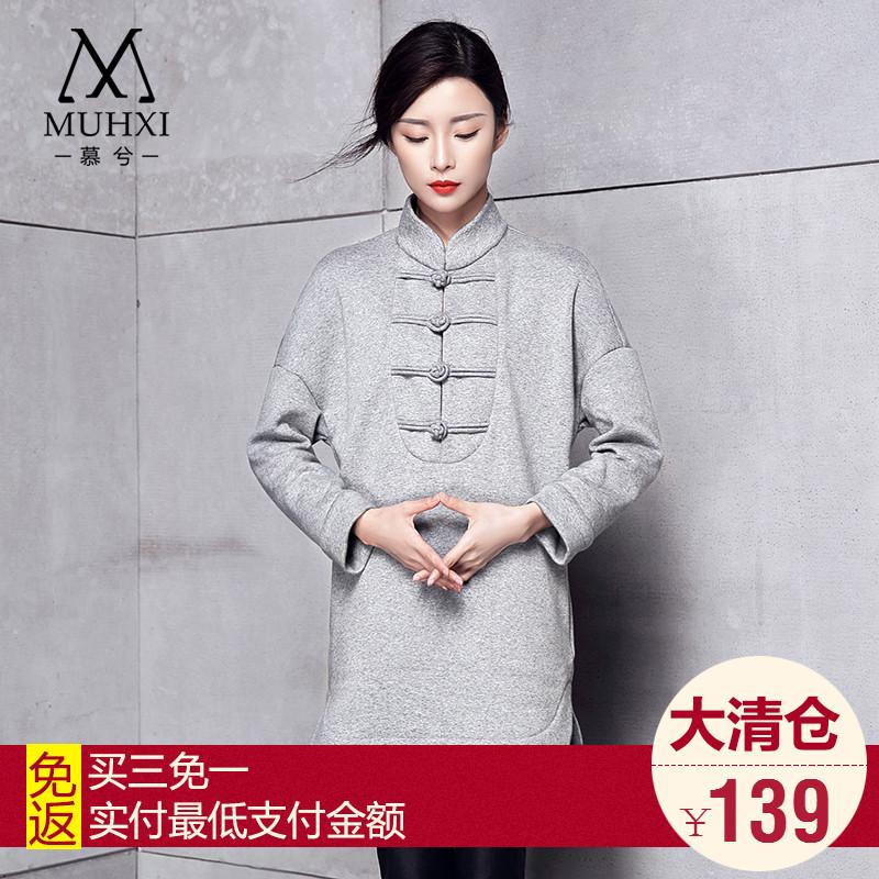 2016秋冬中国风女装改良唐装女上衣中长款中式盘扣旗袍民族风茶服