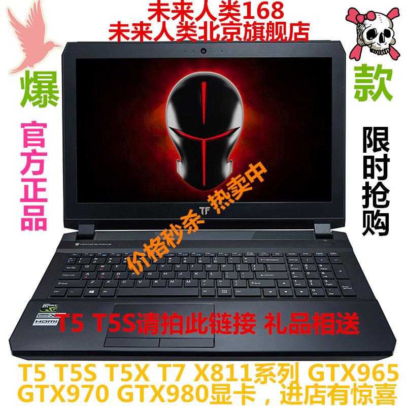 未来人类 T5 T5-1060-67SH1游戏本笔记本电脑T7 S4 S5 X599 67T 2