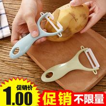 素色陶瓷削皮刀厨房多功能刨刀去皮器削苹果刮皮刀蔬菜水果削皮器