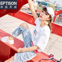 衣品天成 2017夏装新款韩版中长款宽松短袖T恤简约学院风百搭T