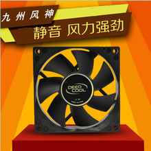 九州风神8cm机箱风扇8厘米电源风扇超静音台式电脑机箱散热器