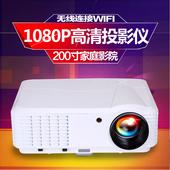 送100寸幕布!家用高清投影机家用3d投影无屏电视LED办公投影仪