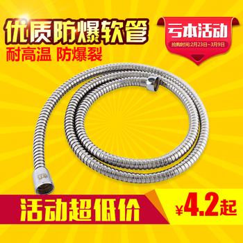 浴室热水器沐浴水管1.5/2米不锈钢防爆蓬头淋雨淋浴花洒喷头软管