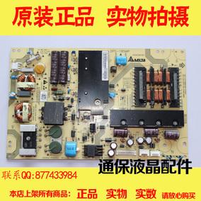 正品[海尔液晶电视电源板]海尔液晶电源板维修