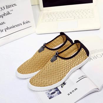 夏季男鞋男士休闲鞋网鞋男运动透