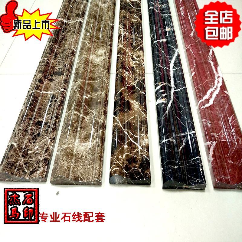 杰马石线条人造大理石线条背景边框包边线条窗套线门套装饰石线条