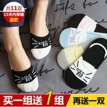 袜子女夏季低帮韩版浅口硅胶防滑隐形短袜秋冬款纯棉韩国可爱船袜