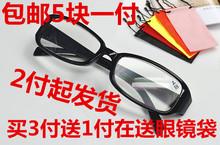 老花矩信式防疲劳老光眼镜老花眼镜老花镜品牌高档树脂超轻 时尚