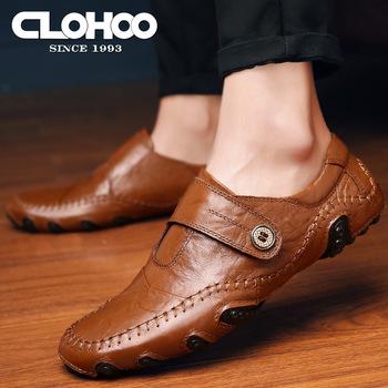 春季男士真皮休闲皮鞋透气牛皮低