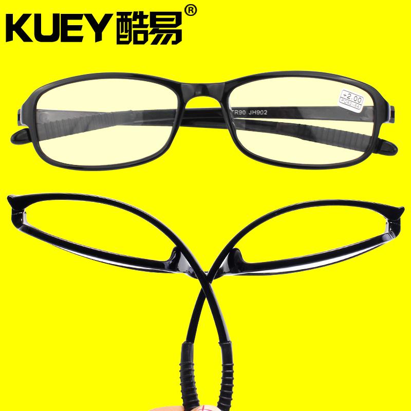 眼镜疲劳男女树脂时尚舒适优雅超轻防简约老花镜