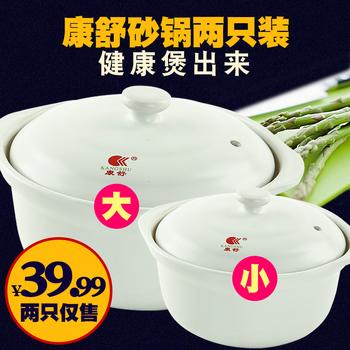 康舒砂锅耐高温大容量陶瓷砂锅煲