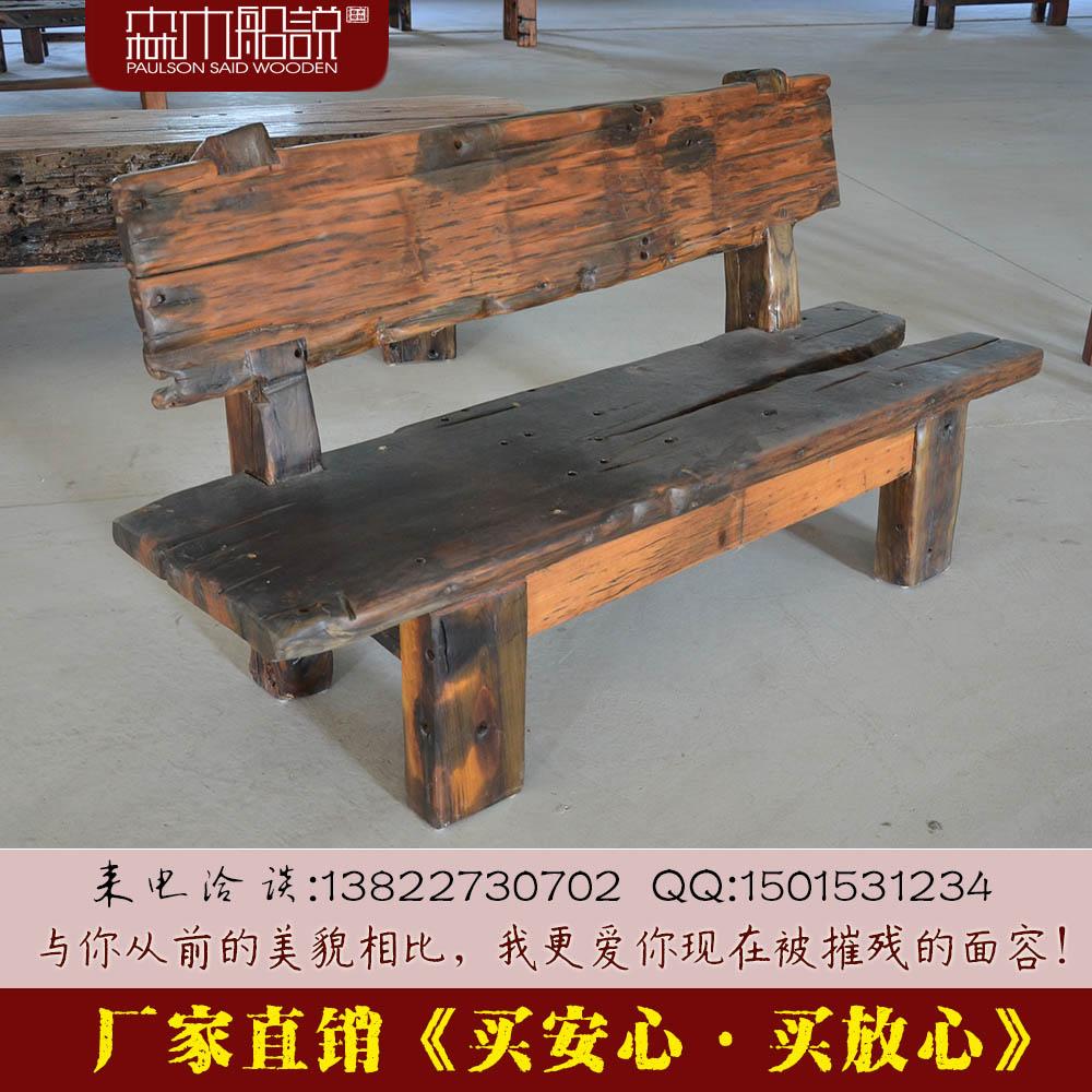 森木船說老船木家具船木三人沙发椅实木靠背椅长坂椅阳台户外长椅