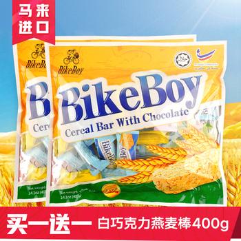 马来西亚进口燕麦巧克力饼干Bike