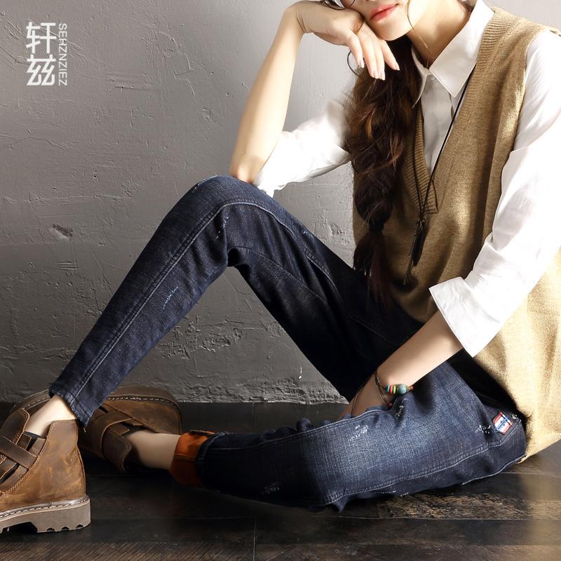 轩兹秋冬新款加绒牛仔裤女高腰哈伦裤韩版宽松显瘦加厚小脚裤长裤