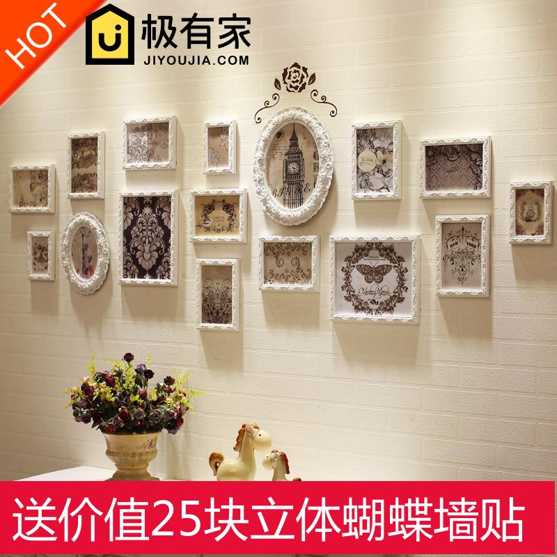 创意欧式照片墙 相框墙实木