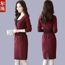 2017秋装新款韩版女装修身一步裙时尚气质中长款长袖打底连衣裙秋图片