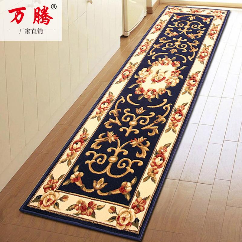 欧式客厅厨房家用过道走廊地毯