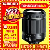 送12礼包 腾龙18-200mm II VC 防抖长焦旅游单反相机镜头佳能尼康