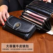 纳兰杜钱包女长款牛皮大容量多功能手机包女士复古油腊皮夹女钱夹