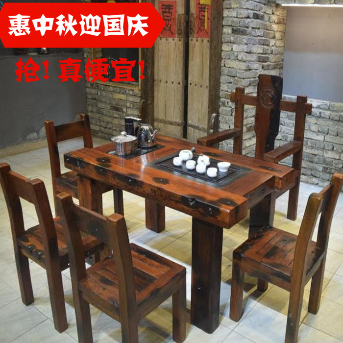 茶几茶台中式客厅船木家具简约小型阳台茶桌椅组合