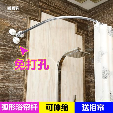 卫生间L形浴帘杆 伸缩杆弧形浴室杆浴帘套装 浴室帘杆套装免打孔