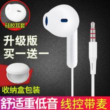 英尚 S6手机苹果安卓通用重低音线控男女生入耳式耳塞式运动耳机