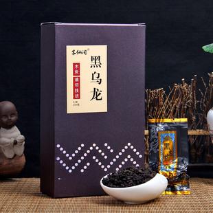 木炭技法新茶碳培醇香乌龙茶浓香型茶叶油切黑乌龙1送1买