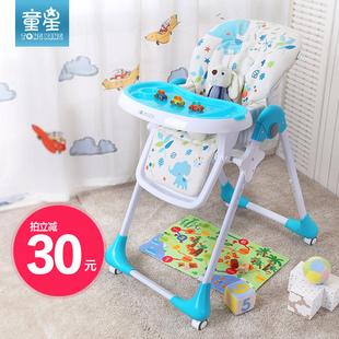 童星宝宝吃饭餐椅可折叠便携两用多功能餐桌儿童婴儿外出椅子特价