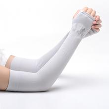 套女跑步户外运动旅游开车骑行薄长款 手臂套男手套 夏季冰丝防晒袖