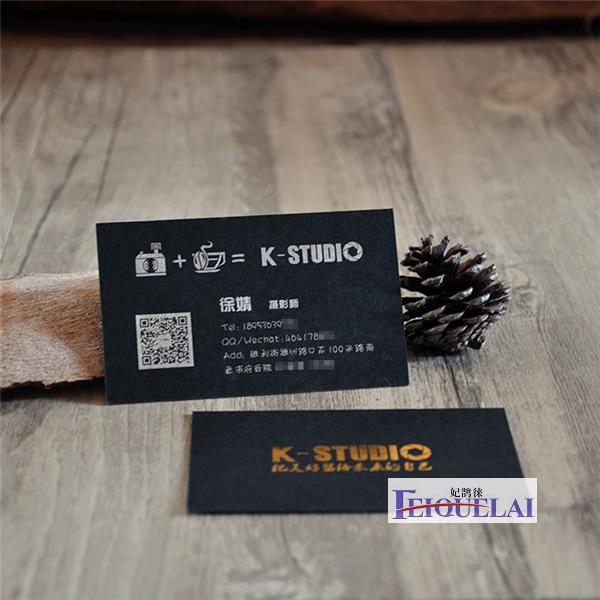 黑卡名片印刷设计定制商务高档个性烫金银淘宝创意卡片设计男装鞋