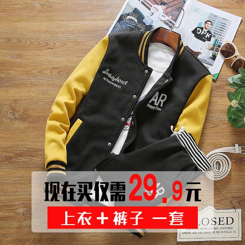 春夏季开衫长袖卫衣一整套全套男韩版修身秋天青年休闲运动套装潮