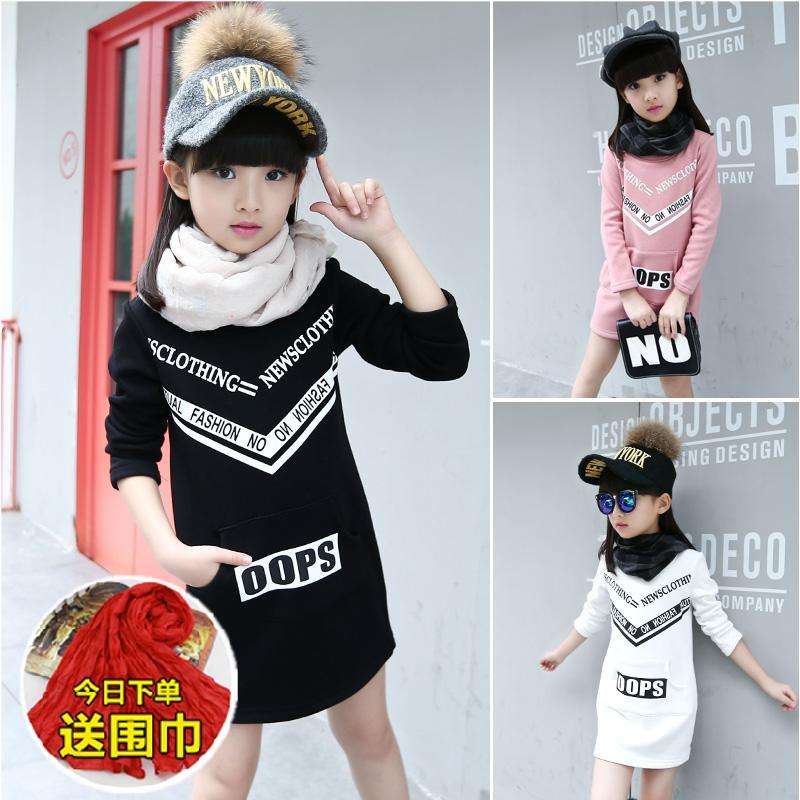 女童黑色打底衫秋冬款5韩版6中大童8加绒12岁加厚套头中长款卫衣