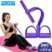 沃尔克仰卧起坐器材健身家用运动拉力器减肥减肚子瘦腰神器收腹器